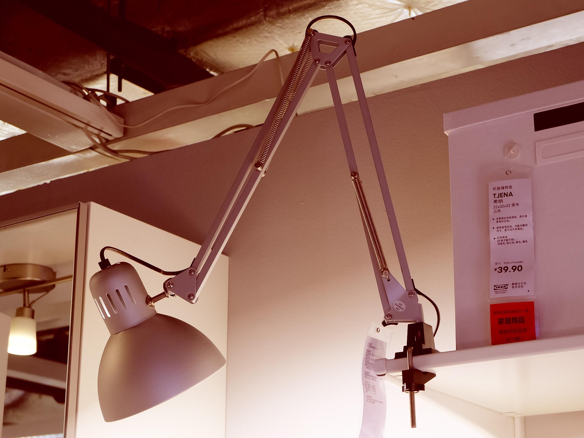 DSCF4845 Đèn bàn làm việc IKEA TERTIAL