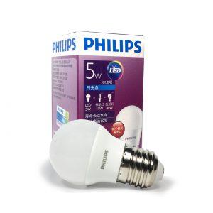 Philips-E27-5W-300x300 Đèn bàn Nuccio