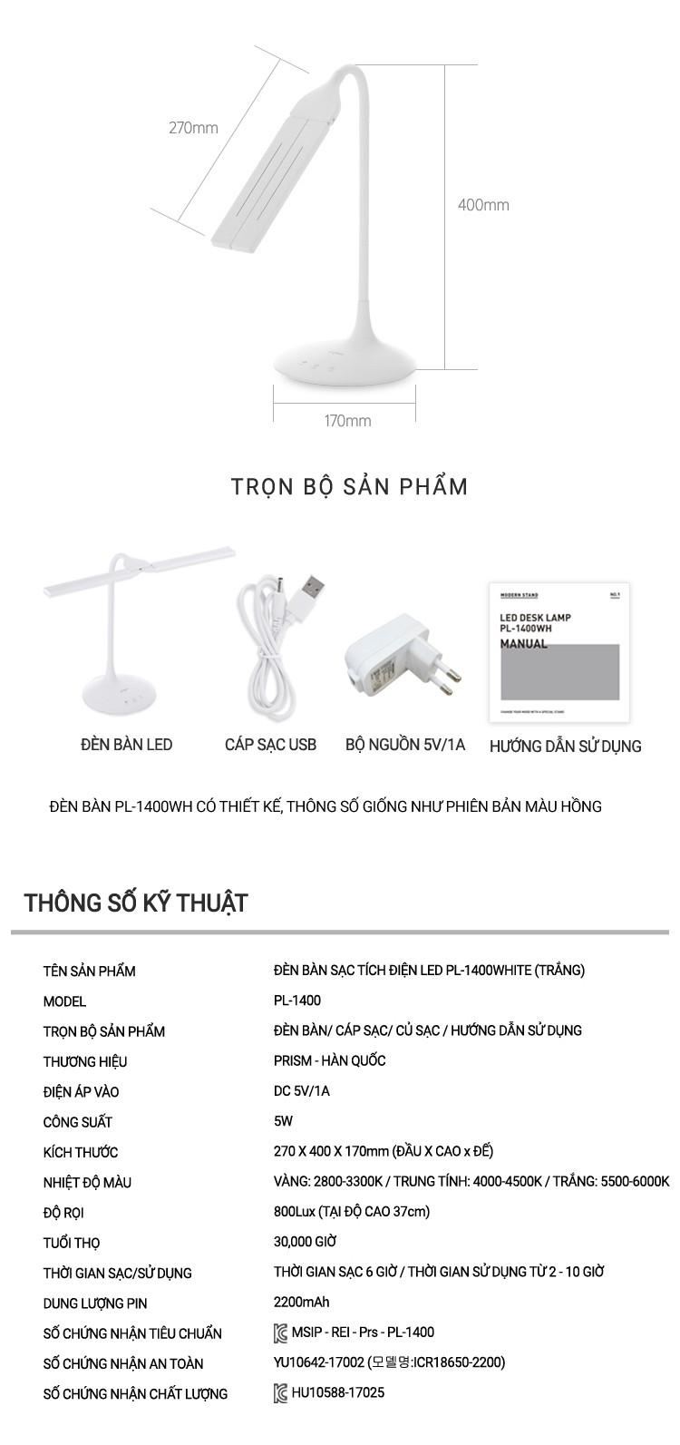inforgraphic_pl1400wh_19 Đèn bàn tích điện Hàn Quốc Prism PL1400